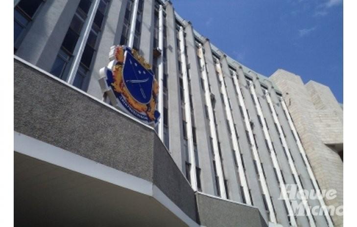 Фото: http://dnpr.com.ua/