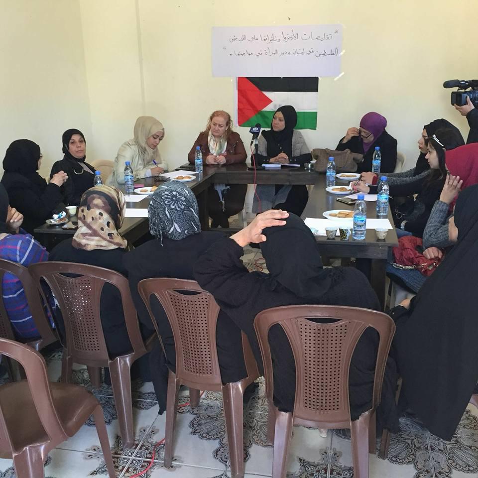 حلقة نقاش حول تقليصات اﻷونروا وتأثيراتها على اللاجئين الفلسطينين في لبنان ودور المرأة في مواجهتها