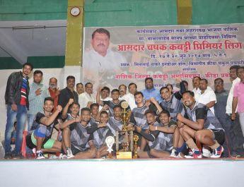 aamdar chashak kabaddi 2017 shri sai sports won