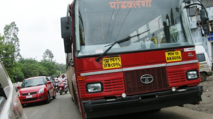 nashik city bus msrtc nmc