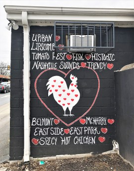Slow Burn Mural Nashville street art sign