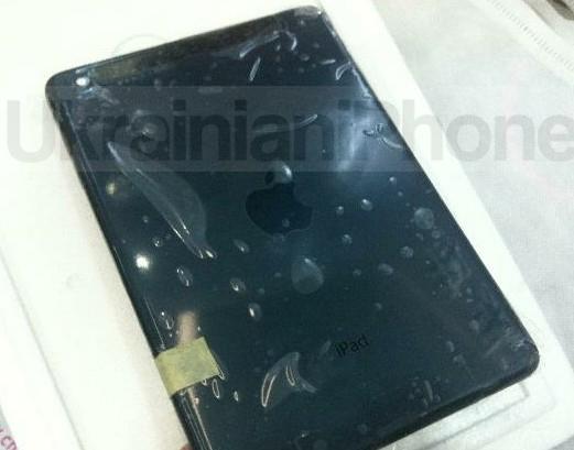 New iPad Mini leak 2