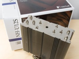 Noctua NH-U12S header
