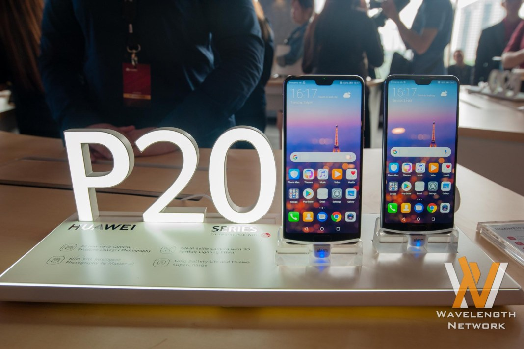 Huawei P20 Series Launch