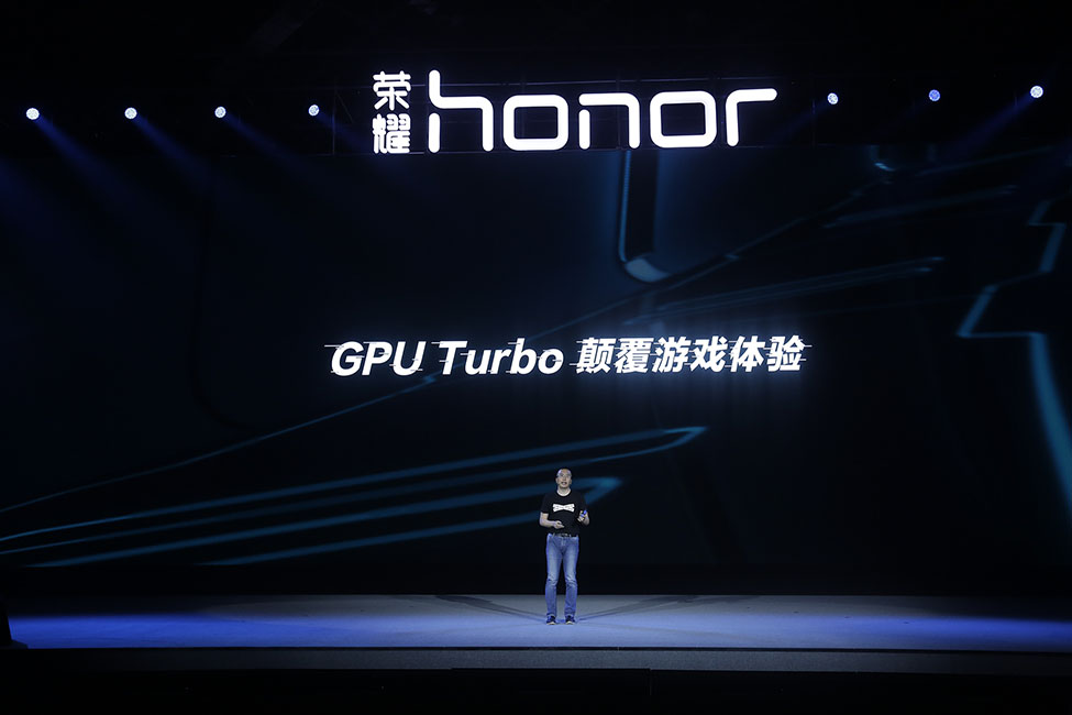 Honor GPU Turbo