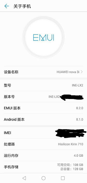 Huawei Nova 3i HiSilicon Kirin 710