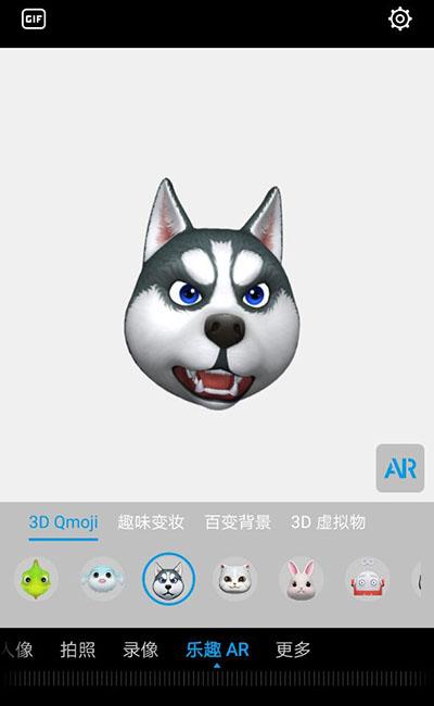 Huawei Nova 3i Kirin 710 3D Qmoji