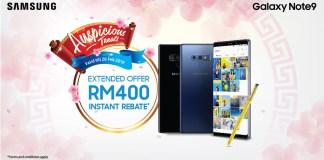 Samsung Auspicious Treats Galaxy Note9 Instant Rewards