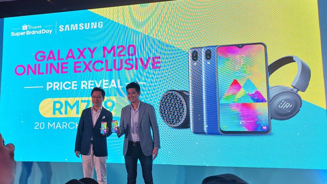Samsung Galaxy M20 Shopee launching