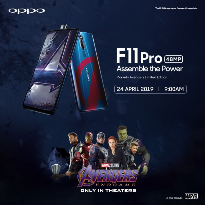 OPPO F11 Pro Marvel's Avengers Limited Edition Launching on 24th April