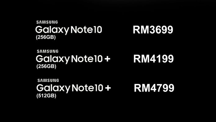 Samsung Galaxy Note10 Galaxy Note10 Plus UNPACKED