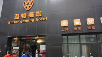 NVIDIA iCafe 2019 Zhengzhou Winter Gaming Hotel (1)