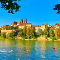 Basel Gezi Rehberi, İsviçre Basel Gezilecek Yerler, Basel'e Nasıl Gidilir