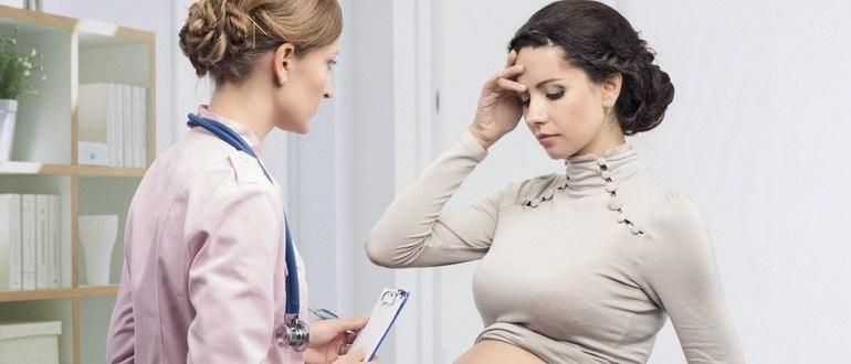 Синусит у беременных лечение