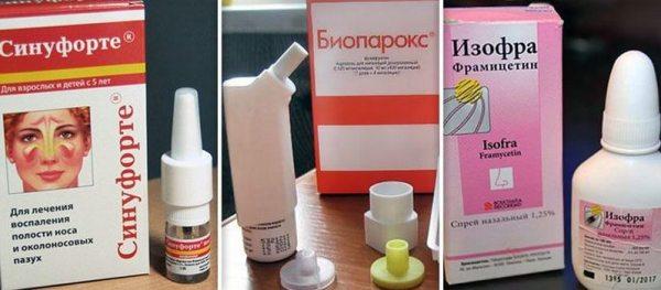 Лекарства в лечении синуситов