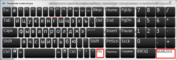 knopki-jekrannoj-klaviatury.jpg