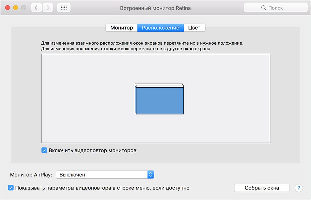 Podłącz dwa zewnętrzne monitory do Macbooka Pro