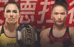 UFC Shenzhen wyniki