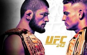 Bonusy UFC 242