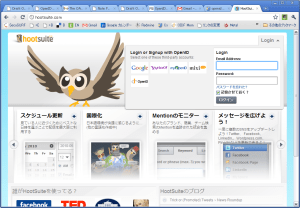 hootsuite openid RP