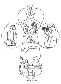Croce con Nativit da colorare | Natale 25