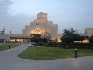 Museum Of Islam Art