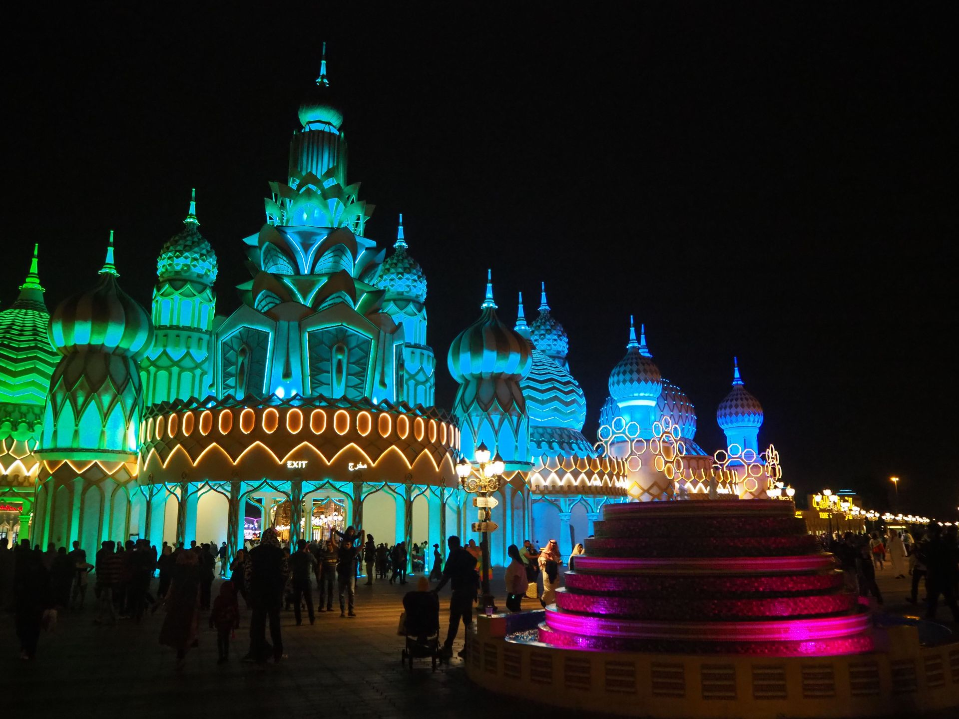 Front of Global Village, Dubai