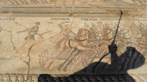 Mosaic 2 in Cyprus