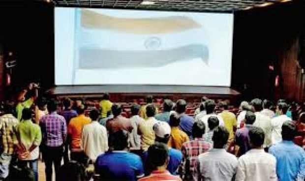 in-the-name-of-our-national-anthem-flag-cinema standing