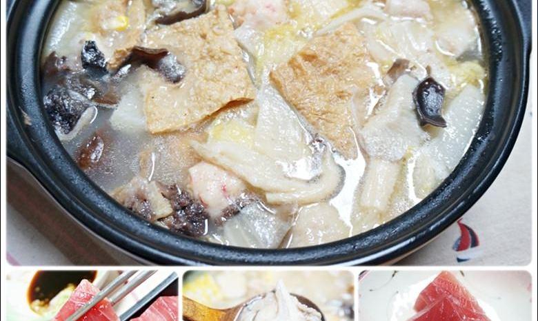 【宅配⋈美食】魚有王。國民鮪魚!品嚐新鮮又彈Q的大目鮪生魚片(赤身)和料多豐富的極品酸菜白肉鮪魚鍋,鮮度無話可說