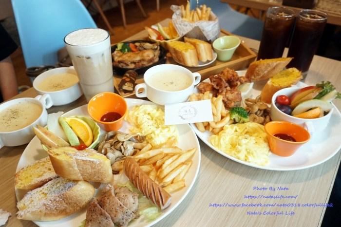 【美食♔台南永康區早午餐】康晨手作廚房。IG熱搜!不只有早午餐,還有義大利麵、燉飯、披薩