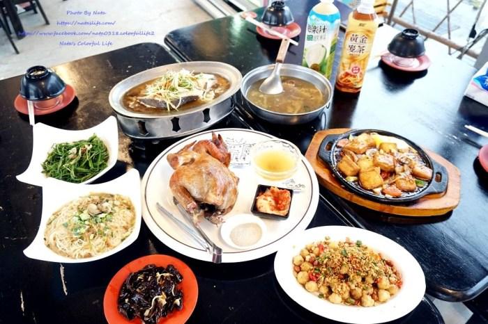【美食♔台南永康區台式料理】945夯海鮮燒烤。台南永康聚餐!料理多樣任你挑選,桶仔雞、波士頓龍蝦都有