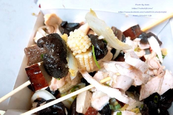【美食♔台南北區鹽水雞】永香鹽水雞。晚餐限定!先用LINE預定賣完就沒了
