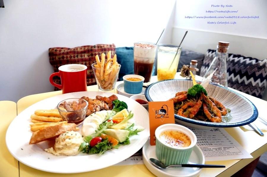 【美食♔台南中西區早午餐】Casa e Casa大窩與小宅-小宅店。早午餐、輕食、義大利麵、手感披薩