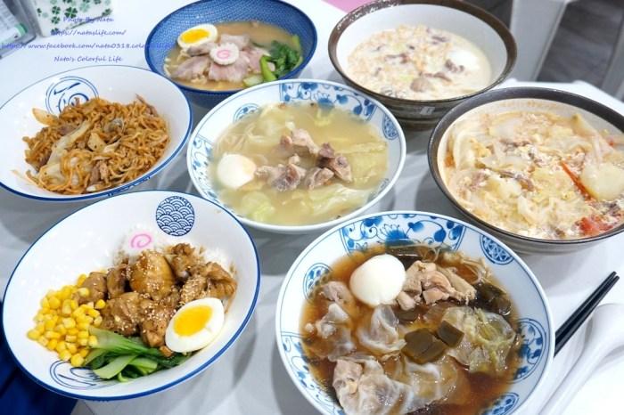 【美食♔台南永康區簡餐】麵煮站。南台、奇美醫院美食!鍋燒、拉麵、飯,加飯加麵不用錢