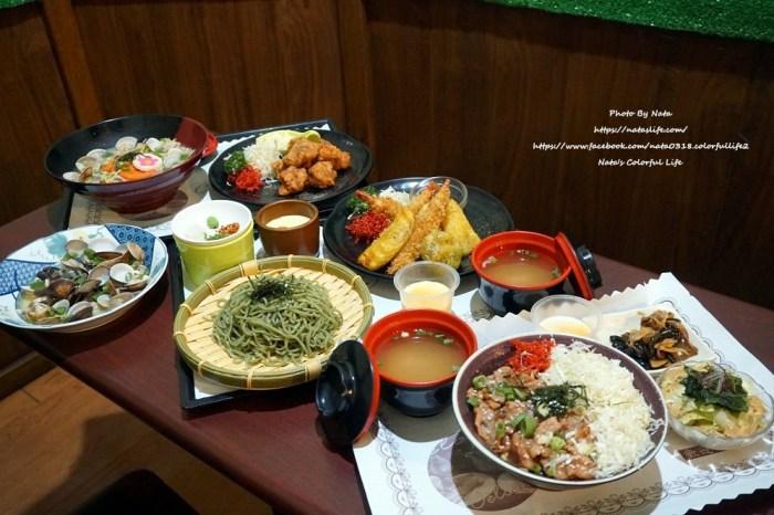 【美食♔台南中西區日式料理】禾野屋日式家庭料理。隱藏版霸氣平日商業午餐登場!蕎麥麵、定食、丼飯、咖哩、拉麵
