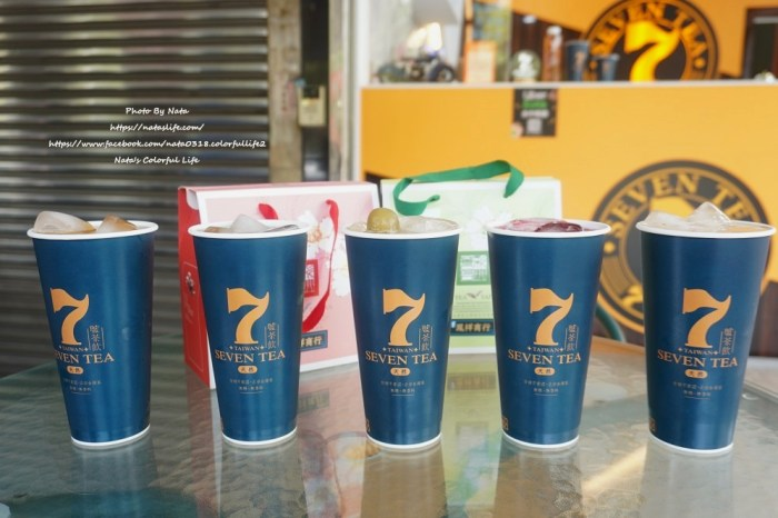 【美食♔台南南區飲料】7號茶飲(台南金華店)。堅持使用台灣茶葉,不加任何糖分,無糖茶品喝出回甘