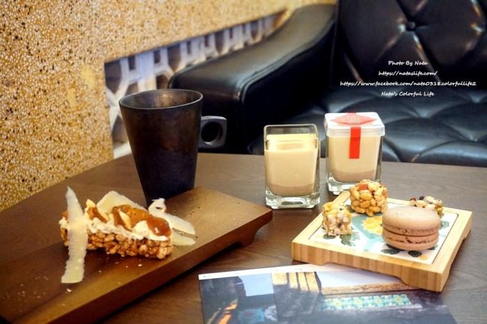 【美食♔台南中西區伴手禮】Silence屏息點心舖。巷弄隱密甜點店!創新古早味米香,辦公室團購、年節禮盒,另假日限定主廚特製甜點