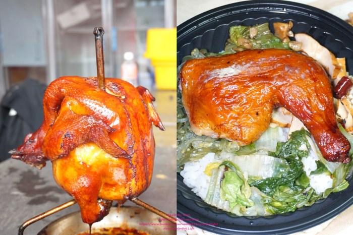【美食♔台南安南區桶仔雞】今朝有雞 – 碳香鮮烤桶仔雞。堅持古傳秘方煙燻炭烤!每日限量供應記得先預約,還有精緻便當