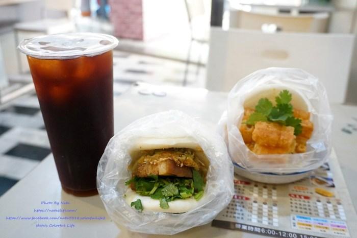【美食♔台南南區早餐】彤刈包。是早餐也是下午茶!每日手工製作刈包配上五花肉超經典~多種飲料可搭配