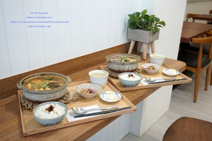 【美食♔台南東區鍋物】小鍋料理。「大學路18巷美食」日式家庭鍋物GET!獨特個人砂鍋,六種美食讓你選擇