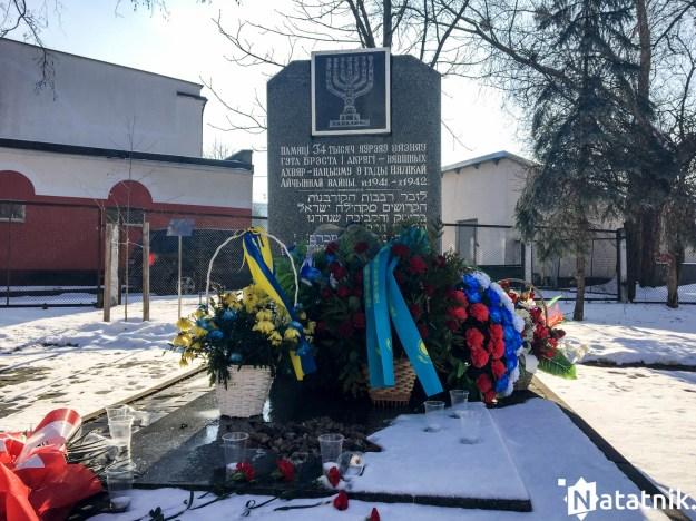 Памятник убитым евреям в Бресте