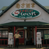 ChefWokPic