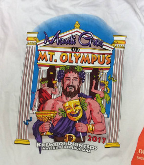 mardi-gras_mount-olympus