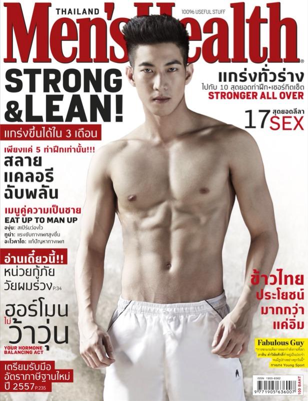 Men's Health Cover - November 2013 - Thailand
