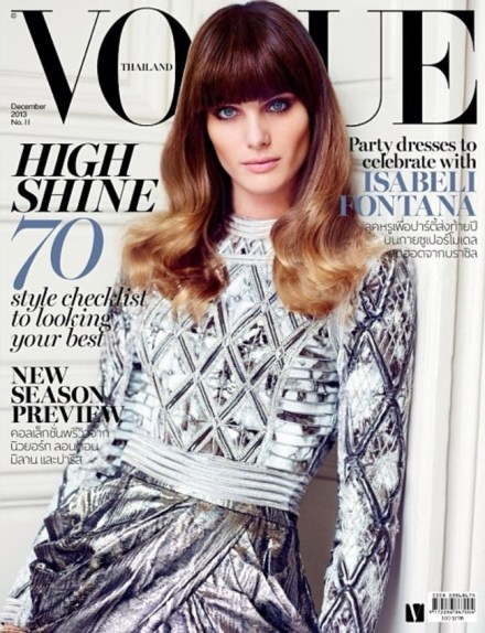 VOGUE THAILAND COVER – DECEMBER 2013