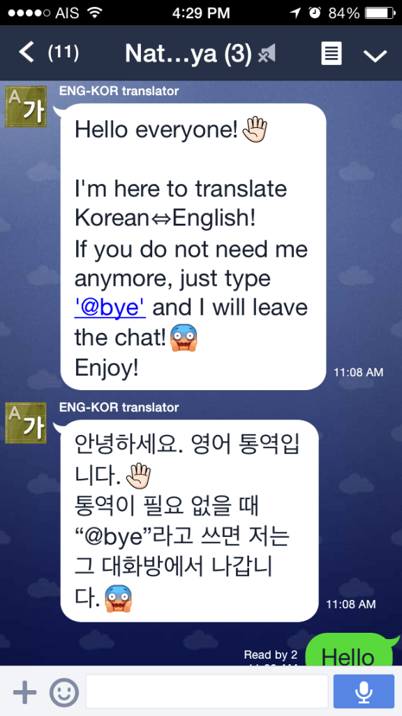 Line official account - ENG-KOR Translator