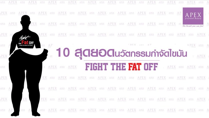 Fight the FAT off by Apex Profound Beauty