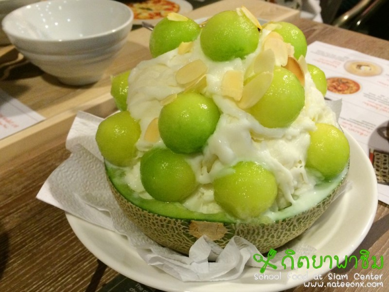 Melon Bing Su | School Food