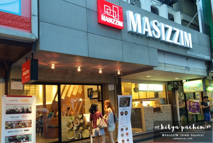 MASIZZIM at Siam Square Soi 9